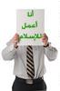 لا يهم شكلى ولا من أنا المهم ما اقدمة لأنفع به الإسلام والمسلمين .. لأكون صادقا مع الله رب العالمين