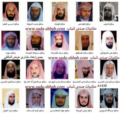 علماء المسلمين الذين نحبهم ... وهم إن شاء الله الصالحين فى زماننا