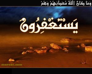 ظــــــــــــلال وعيــــــــــــون ( حيث الحياة تضىء من القلب) 537